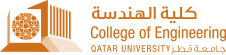 Logo of College of Engineering